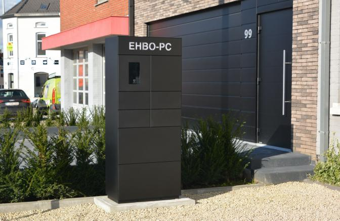 eSafe Wall parcel box company EHBO-PC